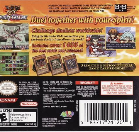 emuparadise yugioh spirit caller yu gi oh gx spirit caller box shot for ds gamefaqs