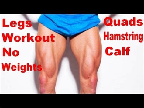 legs workout with bodyweight exercises quads hamstring