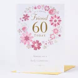 60th birthday cards gangcraft net