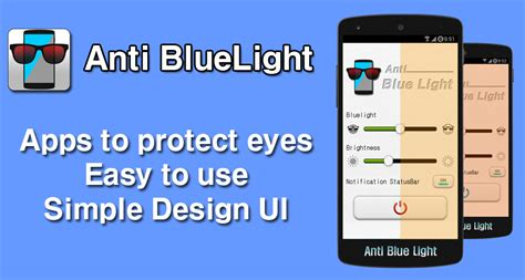 blue light protection app anti bluelight screen filter android apps on play