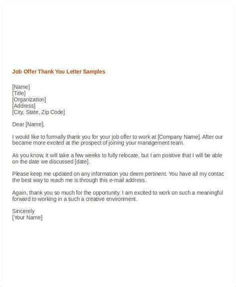 sle thank you letter after job offer