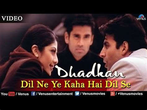 download mp3 from dhadkan download dil ne yeh kaha hain dil se full song part 2