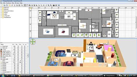 software layout rumah belajar desain rumah ruang belajarku