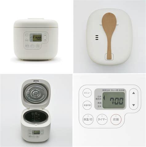 Designer Kitchen Photos naoto fukasawa designs minimalist kitchen appliances for