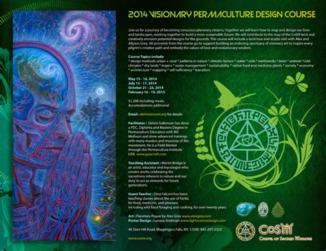 permaculture design certificate usa cosm blog cosm visionary permaculture design certificate