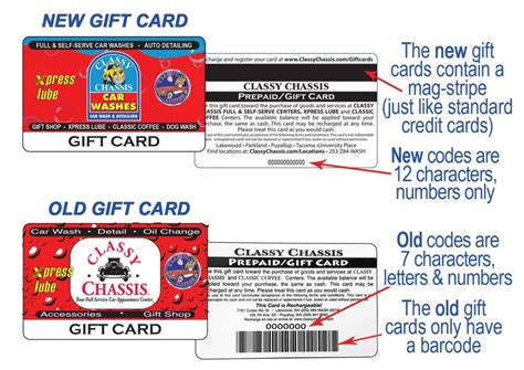 Old Gift Cards - old vs new gift cards classy chassis