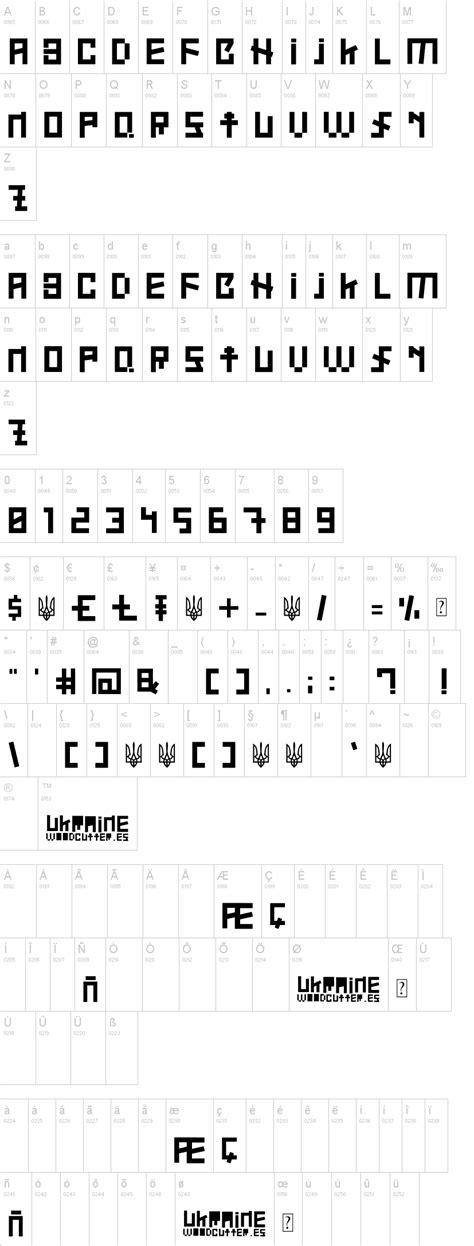 dafont russian ukraine font dafont com