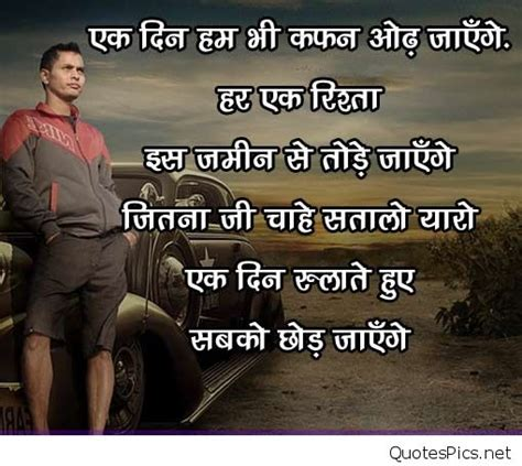 whatsapp wallpaper sad quotes very sad quotes for whatsapp best sad shayari for