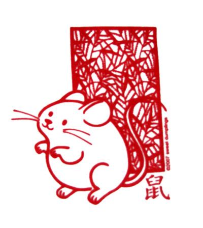 new year year of the rat 2014 ratdetail2 jpg
