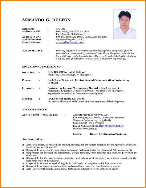 curriculum vitae format for job application teacher curriculum