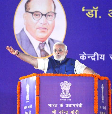 Ambedkar Delhi Mba 2015 by Why The Parivar Wants Dr Ambedkar Rediff India News