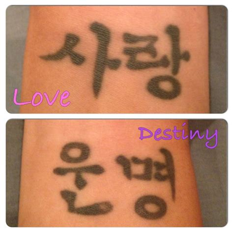 tattoo in korean drama 52 best images about korean tattoos art on pinterest