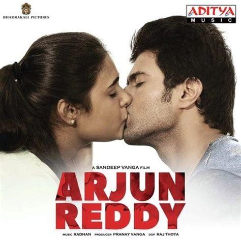 Download Mp3 From Arjun Reddy   oopiri aaguthunnadey mp3 song download arjun reddy telugu