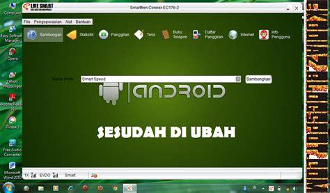 Modem Smartfren Ec176 2 Ui ekodiaz mengubah background modem smartfren