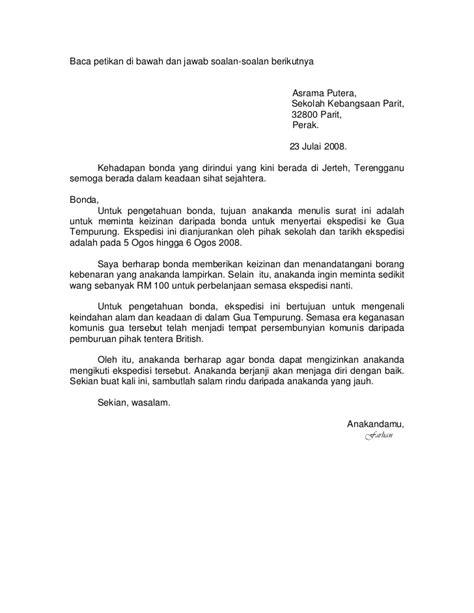 Surat Rasmi Tidak Hadir Ke Sekolah Atas Urusan Keluarga