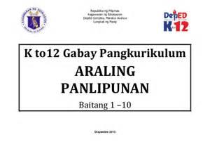 araling panlipunan k to 12 curriculum guide