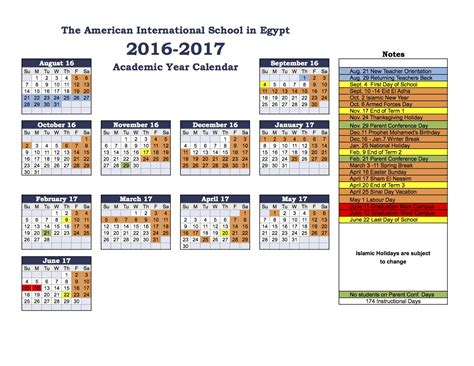 American Academic Calendar American International School Of 2016 2017 School