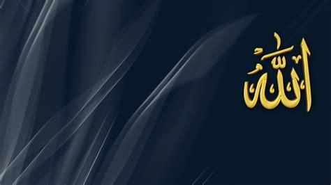 veeru name wallpaper hd allah name high definition wallpapers free download