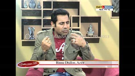comedy actor punjabi between us binnu dhillon punjabi movie actor