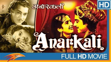 film jomblo keep smile full movie hd anarkali hindi full movie hd pradeep kumar bina rai