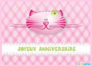 Chats Cartes Et Invitations Gratuites 123 Cartes