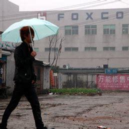 banca patrimoni e investimenti foxconn nella black list degli investimenti di etica sgr