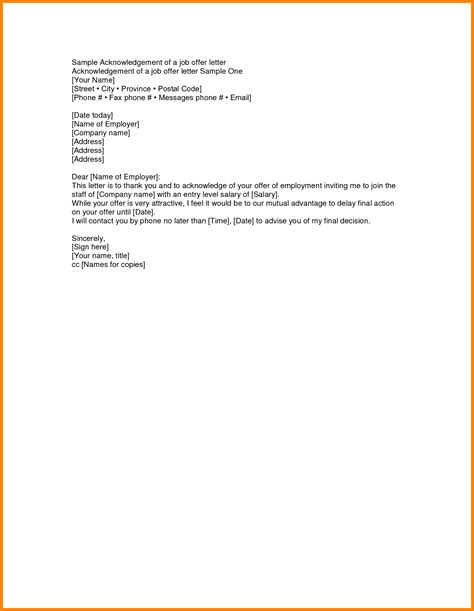 Offer Letter Through Email 9 Offer Letter Acceptance Email Sle Ledger Paper