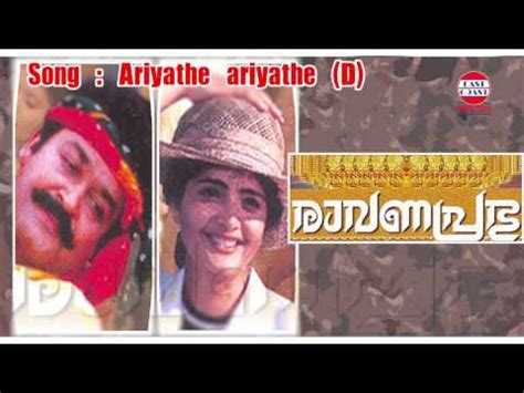 download mp3 from ravanaprabhu download ravanaprabhu ariyathe ariyathe k s chithra p