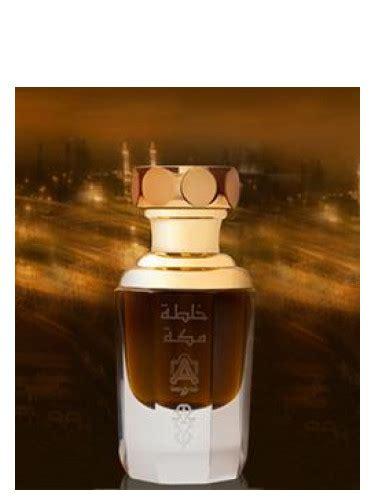 Parfum Abdul Samad Al Qurashi makkah abdul samad al qurashi cologne a fragrance for