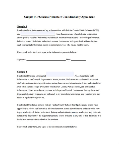 staff confidentiality agreement template sle staff confidentiality agreement 7 documents in