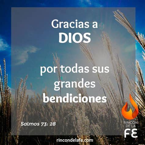 imagenes y frases cristianas de agradecimiento frases cristianas cortas de agradecimiento frases cristianas