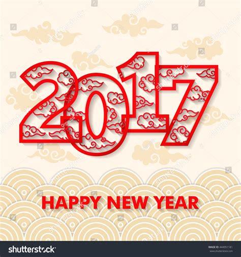 new year creative greetings creative happy new year 2017 design stock vector 444951181