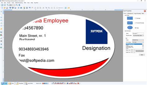 drpu id card design software free download download drpu id card design software 8 5 3 2
