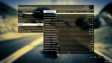 how to mod a game for ps3 save gta 5 100 and 1 billion xbox 360 for gta 5