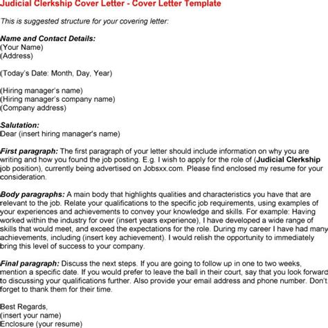 cover letter for judicial clerkship letter of recommendation