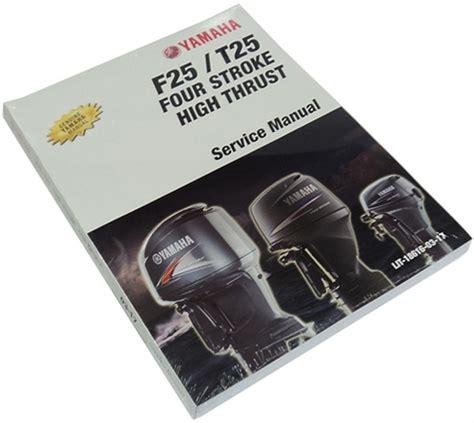 F25 Amp T25 Yamaha Service Manual