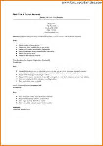 cover letter sle for resume 4 drivers resume sles cashier resumes