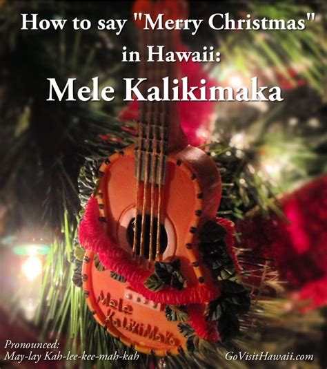images  mele kalikimaka  pinterest christmas parties red christmas  spelling