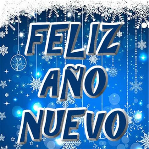 imagenes para dedicar feliz año nuevo tarjetas de feliz a 241 o nuevo 2017 para descargar y dedicar