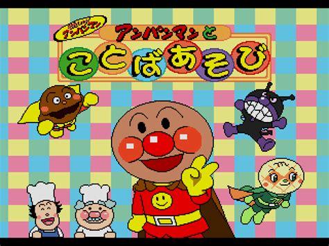Koper Anpanman Orirginal From Japan chokocat s anime 2757 anpanman sega pico