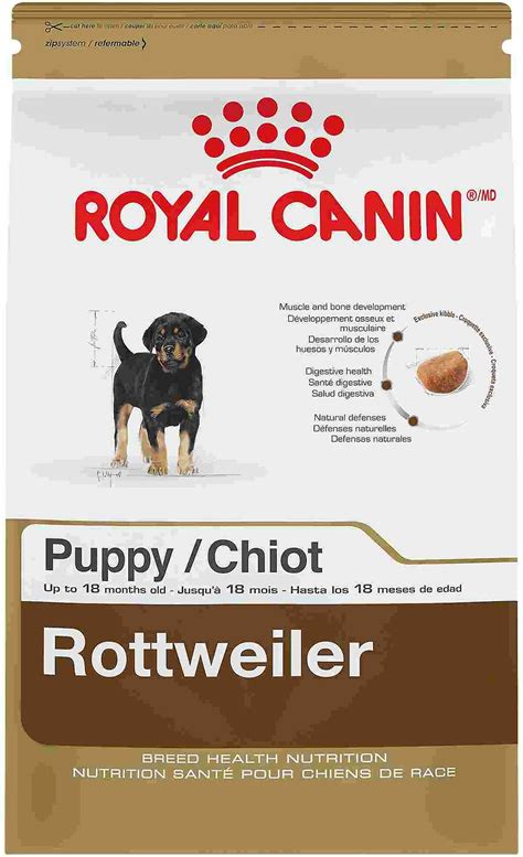 royal canin rottweiler puppy royal canin rottweiler puppy food 30 lb bag chewy