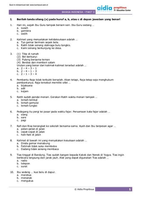 bahasa indonesia kelas 3 sd www banksoal web id soal latihan bahasa indonesia sd
