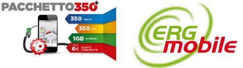www erg mobile promozione erg mobile pacchetto 350 pi 249 maggio 2015 350