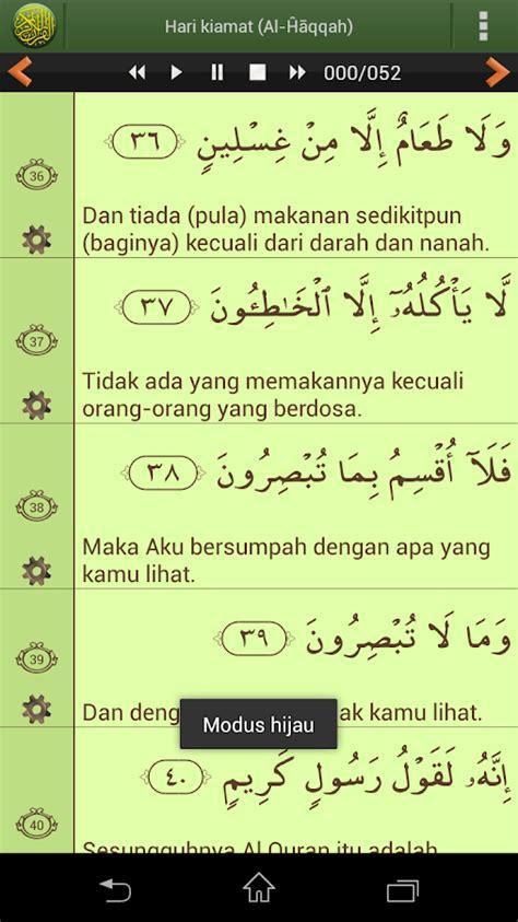 resume film ayat ayat cinta al quran bahasa indonesia pro android apps on google play