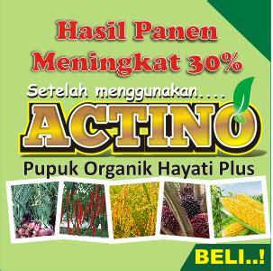 Pupuk Hayati Cair Murah actino pupuk organik cair hayati untuk tanaman hidroponik