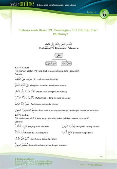 ciri khas dari format buku digital bahasa arab kelas 12 badaronline buku 1