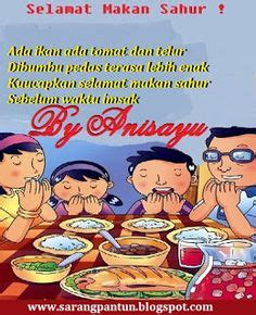 sahur images ramadhan eid al fitr ramadhan quotes