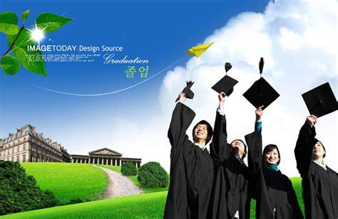 graduation card template landscape psd graduation figures landscape psd material free
