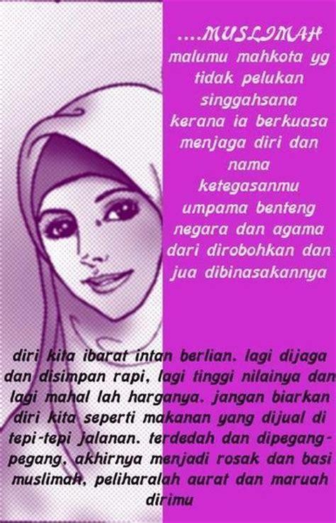 image wanita sholeha mutiara muslimah sejati
