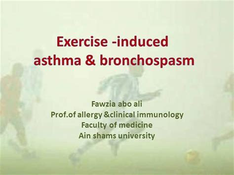 exercise induced asthma bronchospasm authorstream